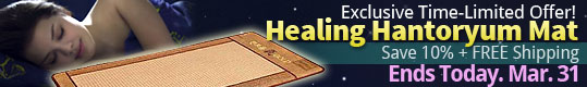 Last Day to Save 10%+FREE Shipping on Hantoryum Healing Mat