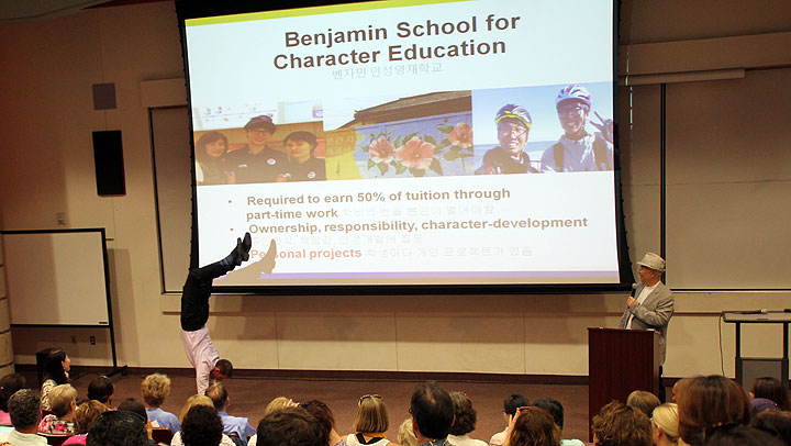 New Educational Perspectives Offered at Phoenix Brain Education Conference